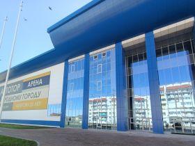 Работники завода АВТОТОР и члены их семей будут бесплатно посещать ФОК «АВТОТОР-Арена»