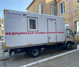 АВТОТОР освоил выпуск передвижных медицинских комплексов