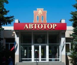 АВТОТОР - АРЕНА объявляет конкурс на право аренды кафе в здании ФОК