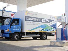 АВТОТОР выпустил первую партию автомобилей с газомоторной силовой установкой