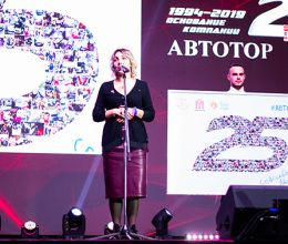 Завершился «Добрый флешмоб» в рамках 25-летия АВТОТОР