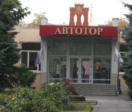 Обращение руководства АВТОТОР