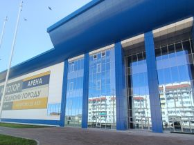 Спорткомплекс «АВТОТОР-Арена» признан одним из крупнейших спортивных проектов 2020 года в России