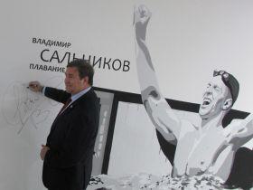 Владимир Сальников дал высокую оценку ФОК «АВТОТОР-Арена»