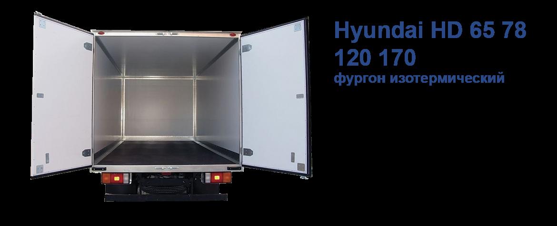 Hyundai HD 65 78 120 170